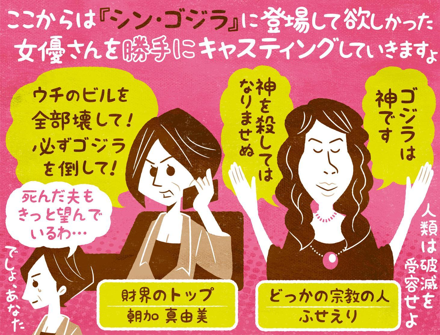 http://4koma-eiga.jp/fourcell2/arcade/entry/1574/img2.jpg